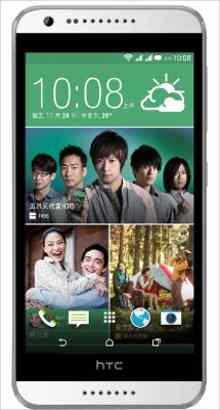 Whatsapp on HTC Desire 620G