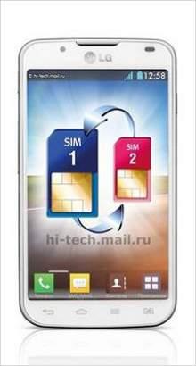 Whatsapp on LG Optimus L7 II Dual