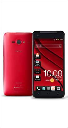 Whatsapp on HTC Butterfly