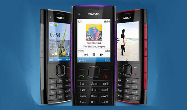 Nokia launches free music service