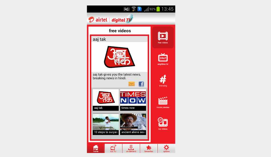 Airtel Pocket TV app offers over 150 live TV channels for Rs