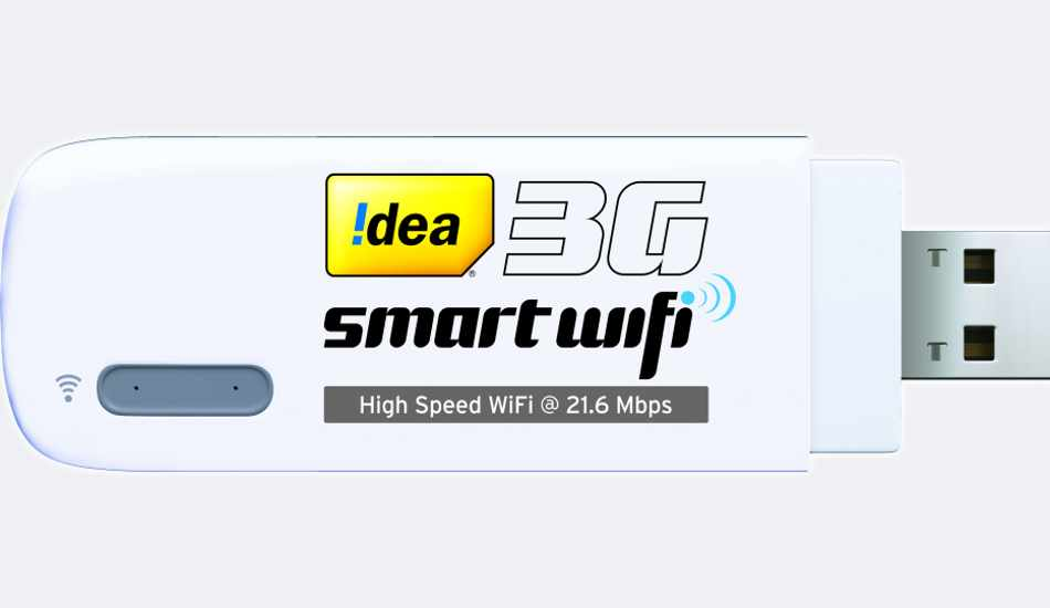 Idea 3g Logo Id... Idea 3g Logo