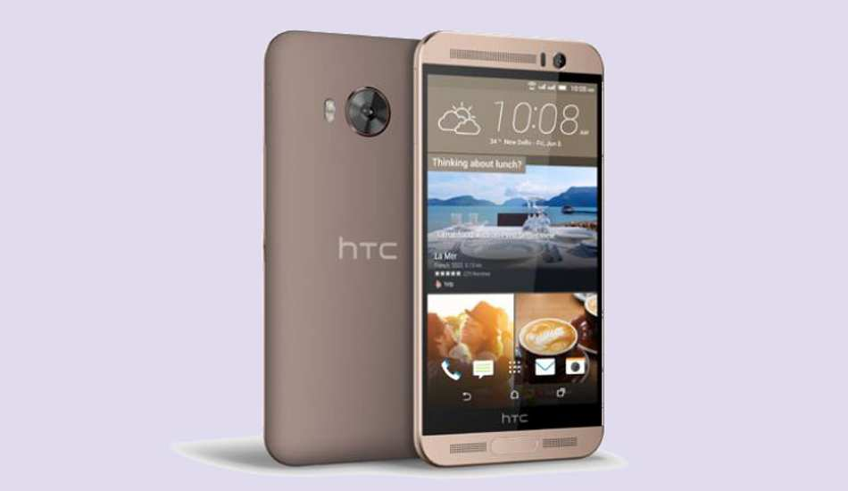 New Launch Mobile Phone & Coming Soon Mobiles in India