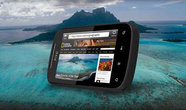 Tool] htc explorer all-in-one toolkit v1. 0 … | htc pico (explorer).