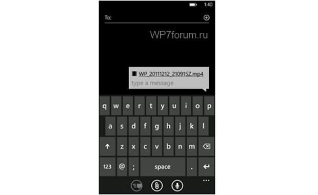 Windows Phone Tango screenshots leaked