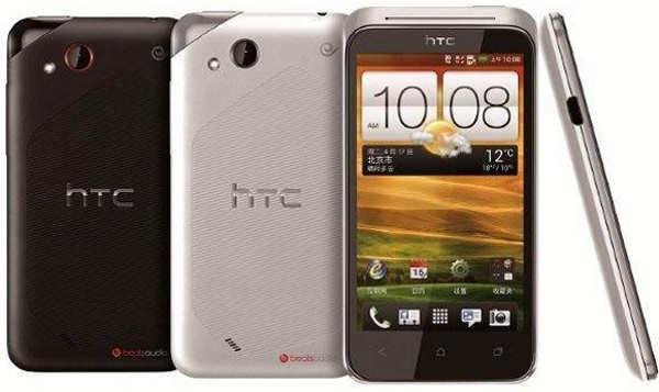 HTC-Desire-VC.jpg