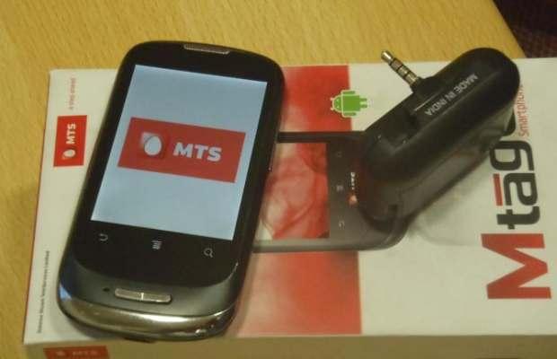 MTS-mPOS.jpg