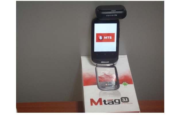 Card Swap Machine Card Swiping Machine