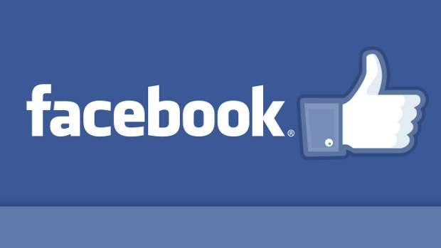 Cara Cepat Buka Situs Facebook