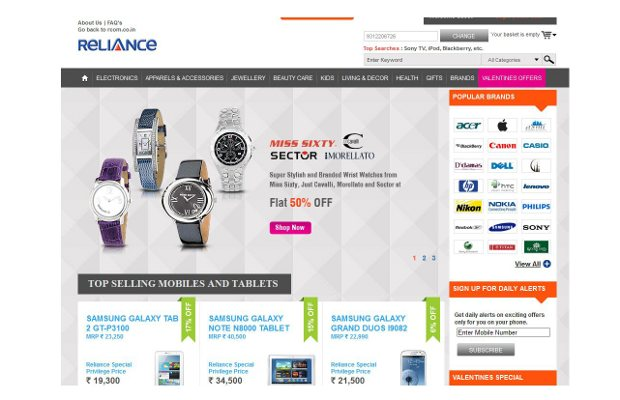 Huge discounts on products for RCom users