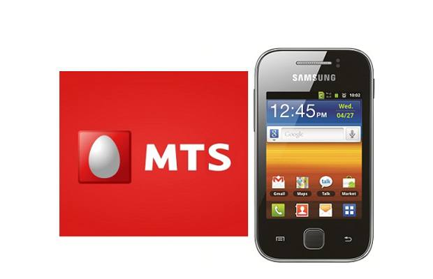 MTS wins spectrum in eight circles
