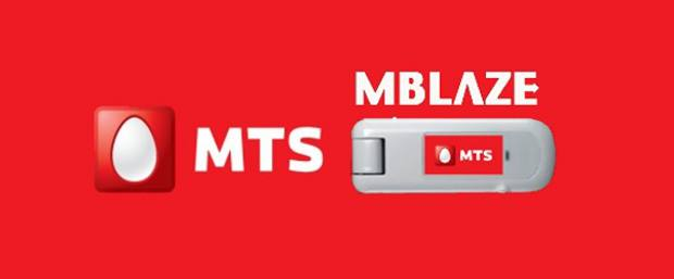 MTS to offer 9.8 Mbps data speed