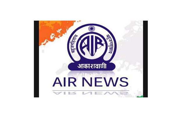 AIR to offer free news service