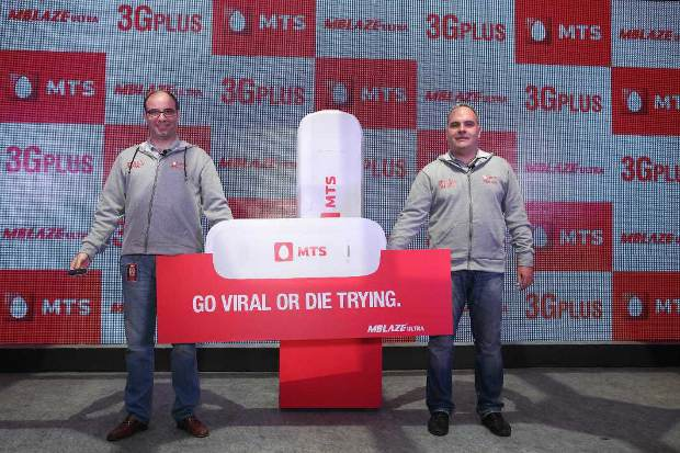 MTS rolls out 3GPLUS network in 9 circles