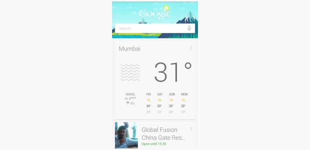 How to disable Google Now on Android