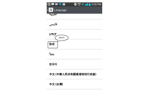 How to change language of Android mobile