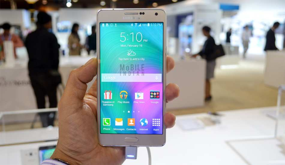 In Pics: Samsung Galaxy A7 that was launched in India for Rs 30,499