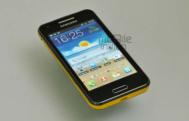 Review samsung galaxy beam gt i8530 for Samsung beam smartphone