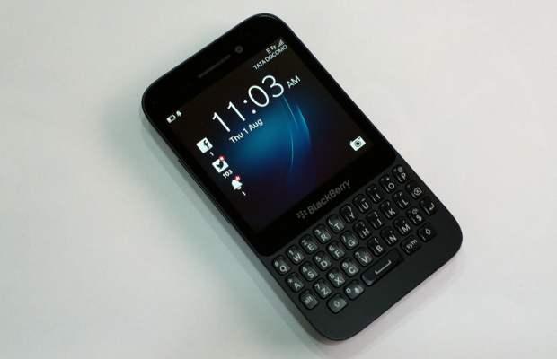 best mobile 4 lenovo p780