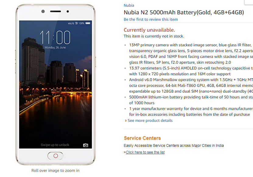 Nubia May Launch N2 On July 5 In India