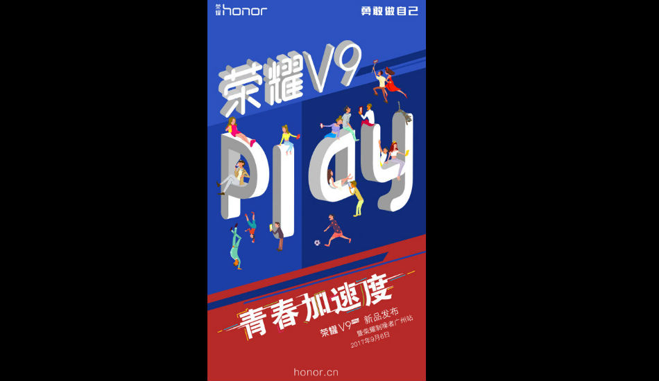 Huawei Honor to launch Honor V9 Mini, V9 Play