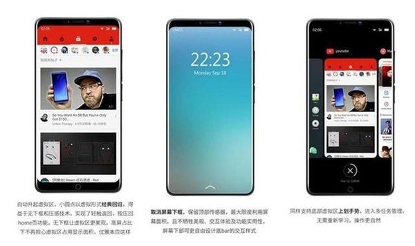 Meizu MX7 to arrive next year, top exec confirms