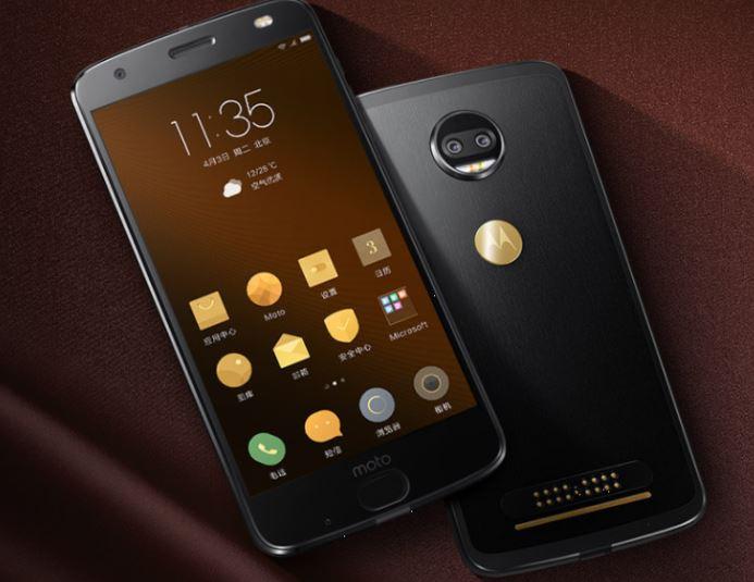 Motorola Moto Z 2018