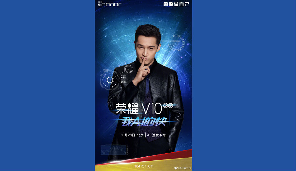 Huawei Honor V10 Launches on Nov 28