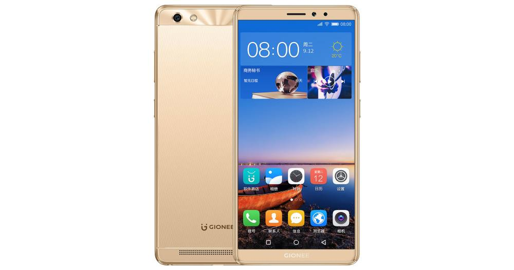 Gionee to launch 6 new 18:9 bezel-less smartphones in India