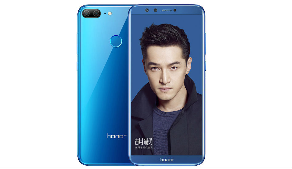 Honor ends 2017 on an affordable note with the Honor 9 Lite