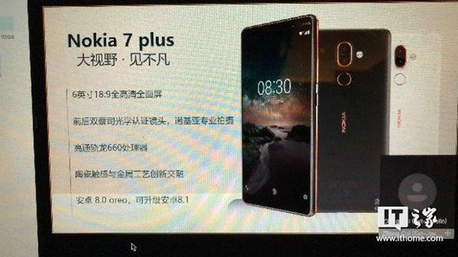 Leaked Nokia 7 Plus marketing material reveals design and specs