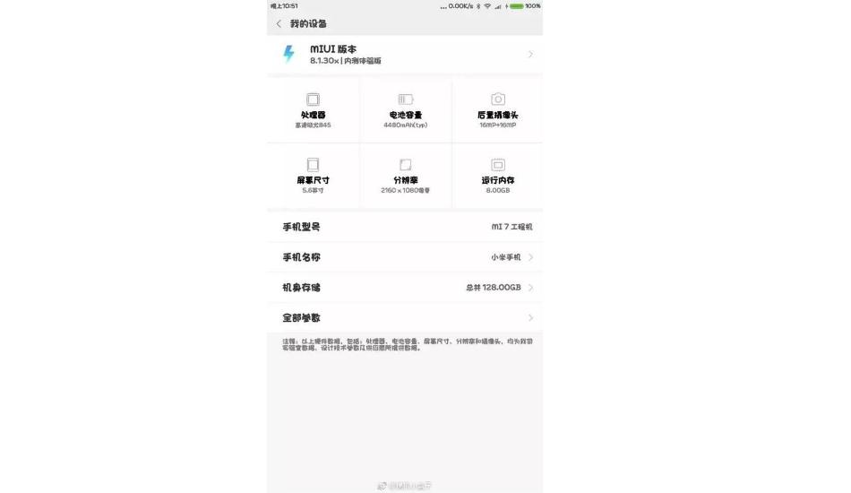 Xiaomi Mi 7 Key Specifications Revealed