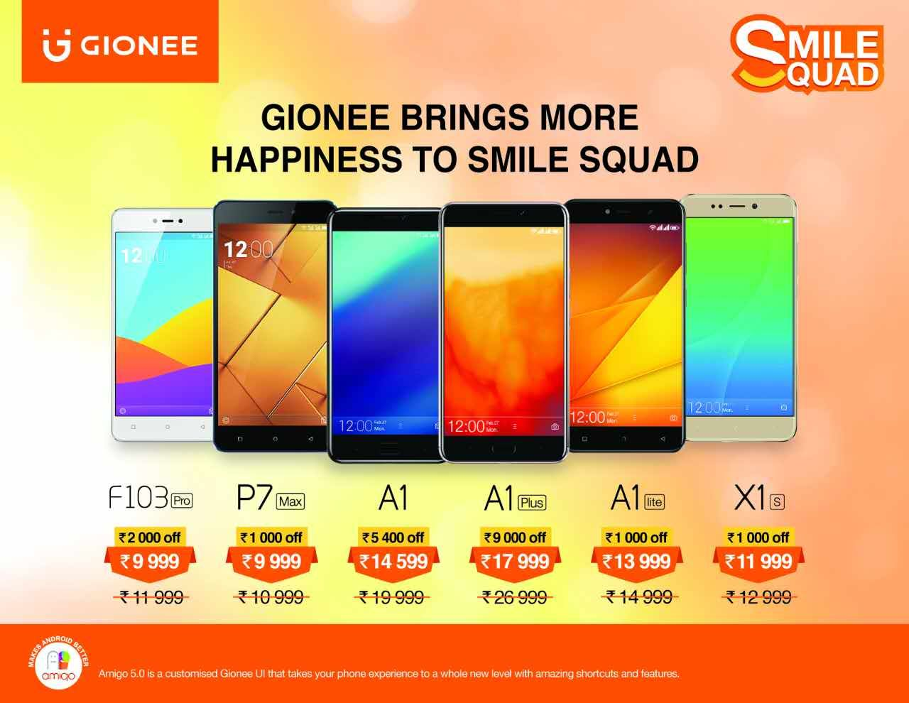 Gionee price cut