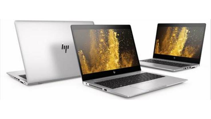 HP EliteBook 8000