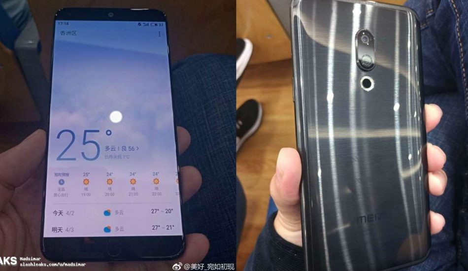 Meizu Pro 7 with dual screen appears on Amazon with abnormal weight