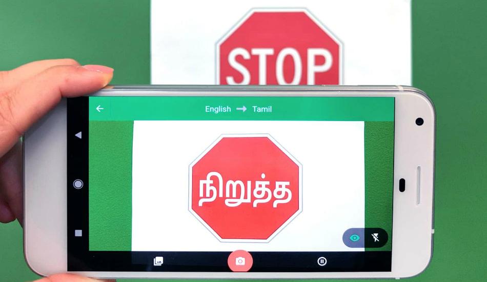 Google Translate India