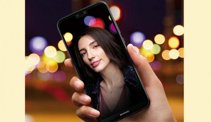 Huawei P20 Lite, P20 Pro