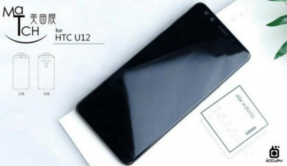 New HTC flagship phone will be unveiled May 23