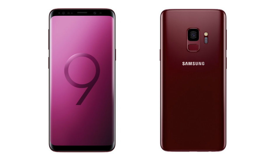 New Samsung Galaxy S9 Color Options Won't Be Available Everywhere