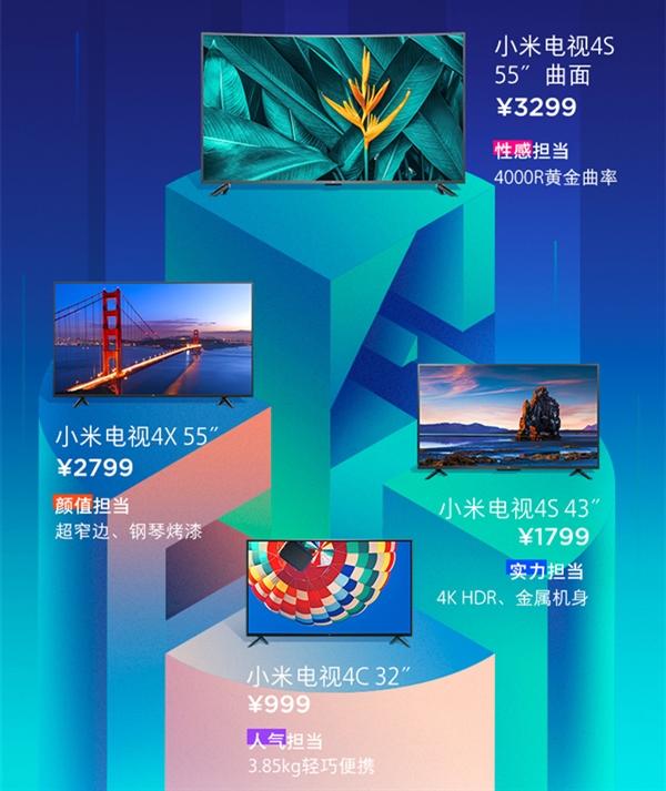 Xiaomi Mi TV 4C, 4X, 4S