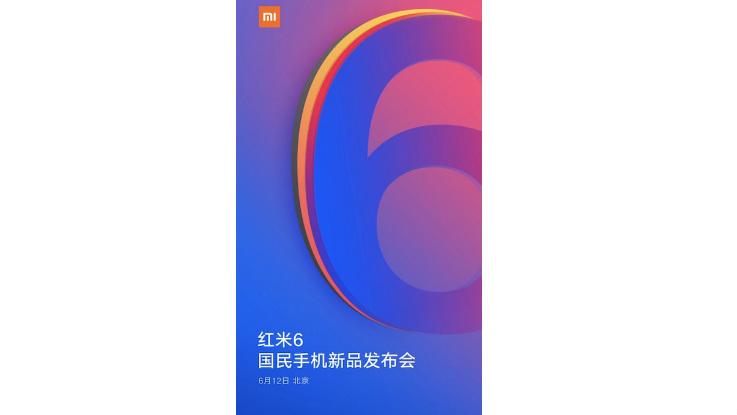 Xiaomi Invite