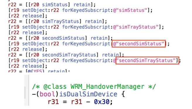 iOS 12 developer beta 5 code