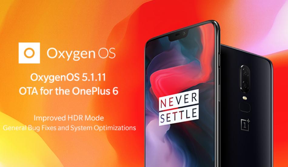 OxygenOS 5.1.11 for OnePlus 6