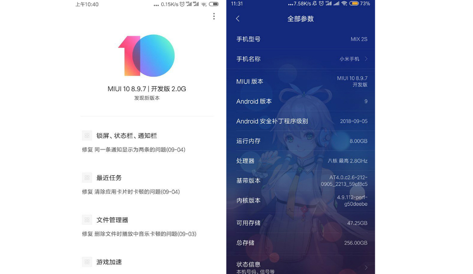 Xiaomi Mi Mix 2S Android 9 Pie