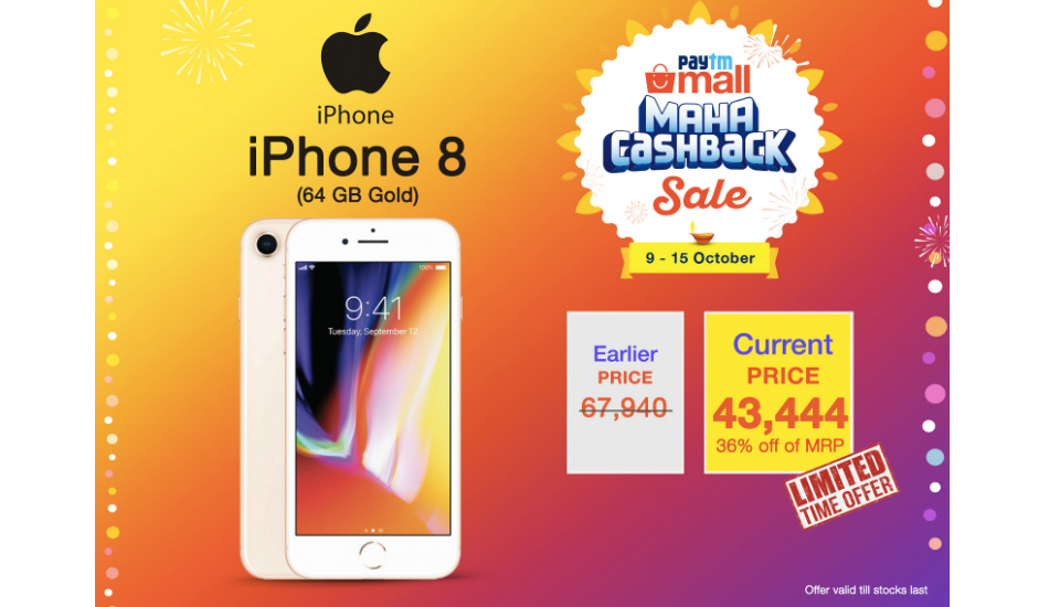Apple iPhone 8 Paytm Mall Maha Cashback sale