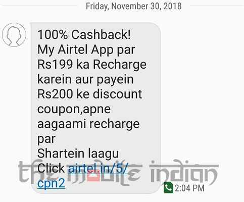 Airtel 5GB free data
