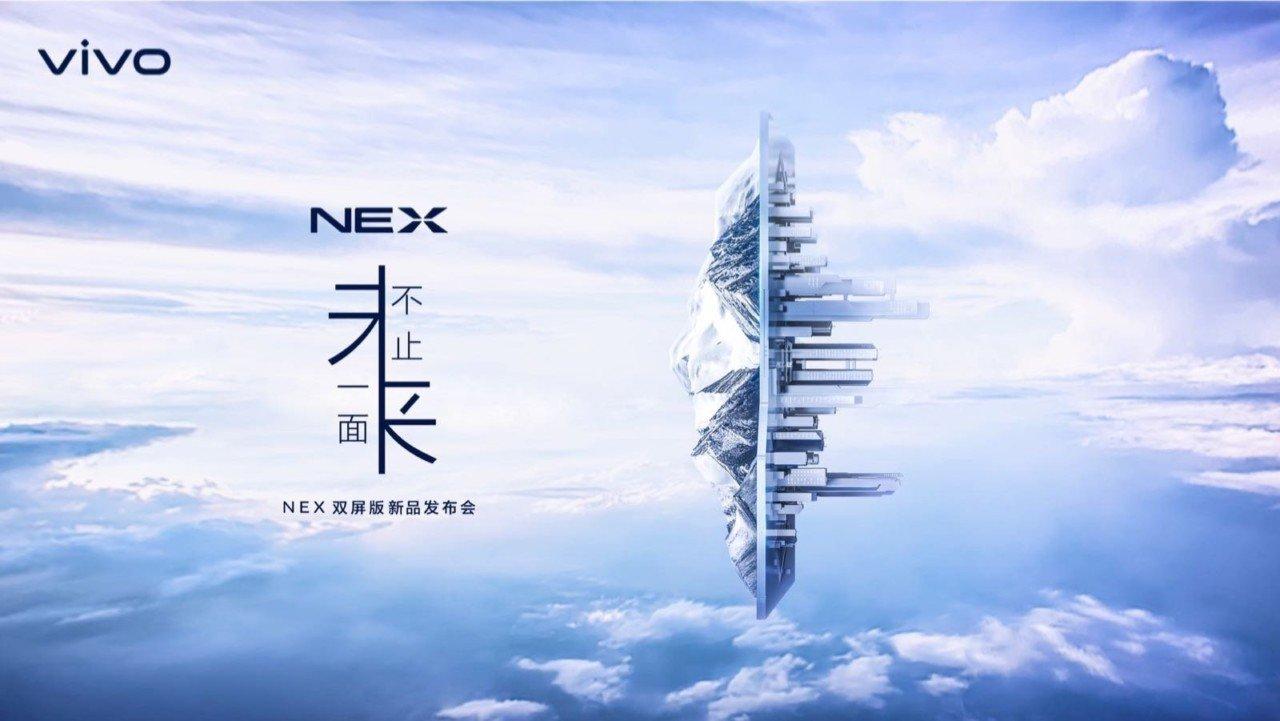 Vivo NEX Dual Screen