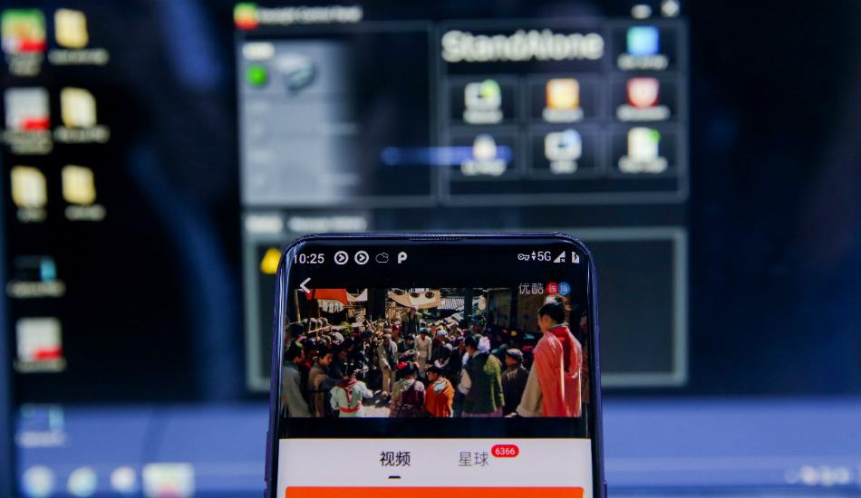Oppo Find X 5G Prototype