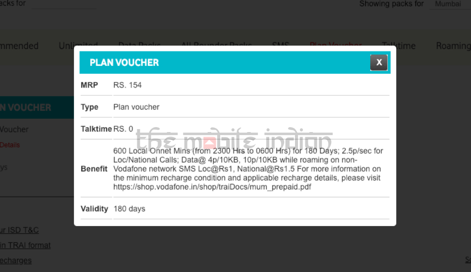 Vodafone Rs 154 prepaid plan voucher