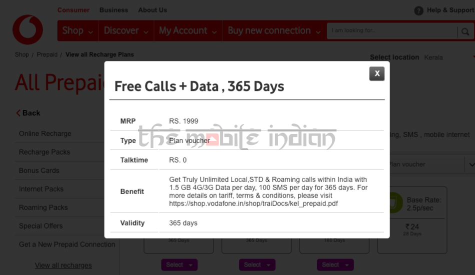 Vodafone Rs 1,999 prepaid plan voucher